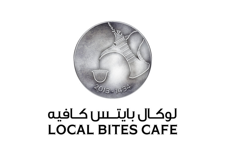 Idea of the logo was based on the United Arab Emirates Dirham currency symbol. The client wanted something that represents Heritage and a welcoming feel.