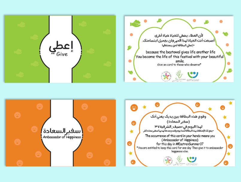 بطاقات 2