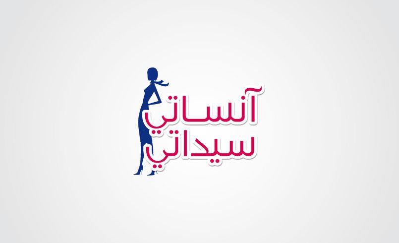 Logos