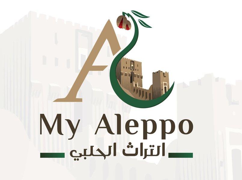 التراث الحلبي my aleppo