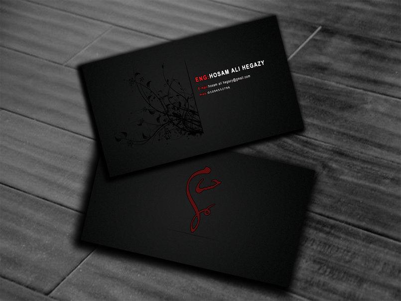 presonal card