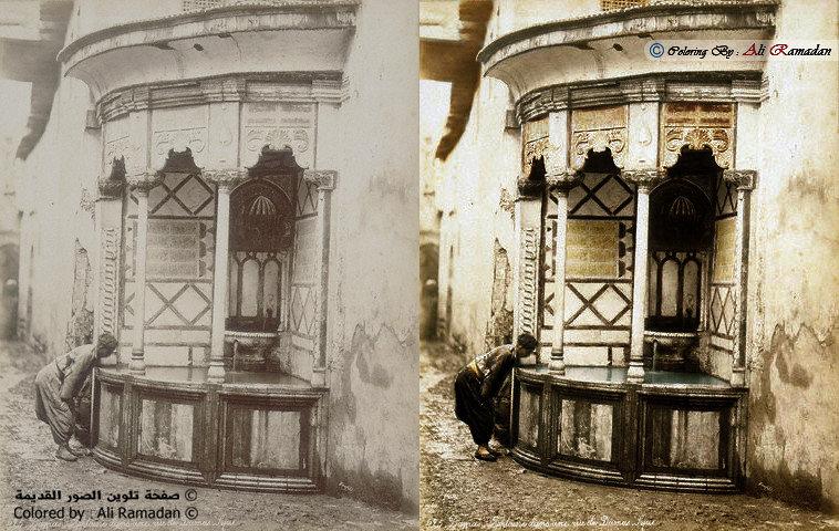 سبيل ماء عبدالله باشا في دمشق