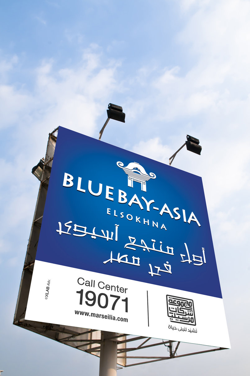 Blue-Bay Asia
