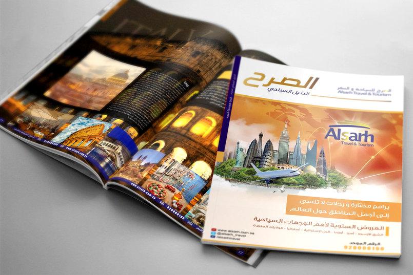 Al Sarh Travil & Tourism Magazine Guide