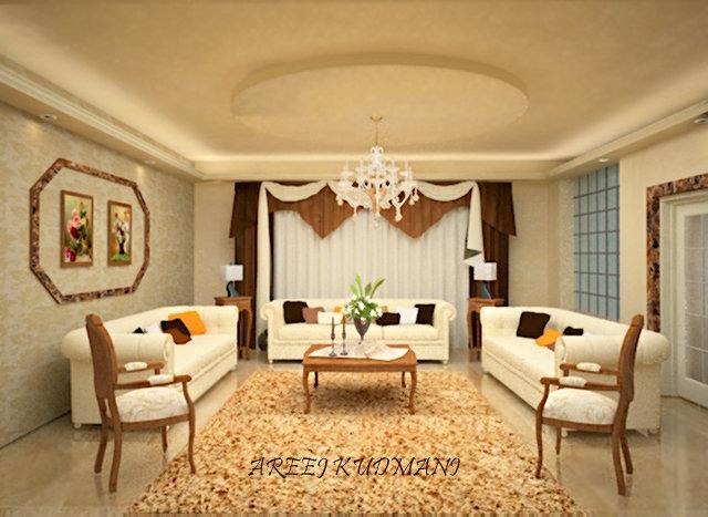 غرفة الضيوف