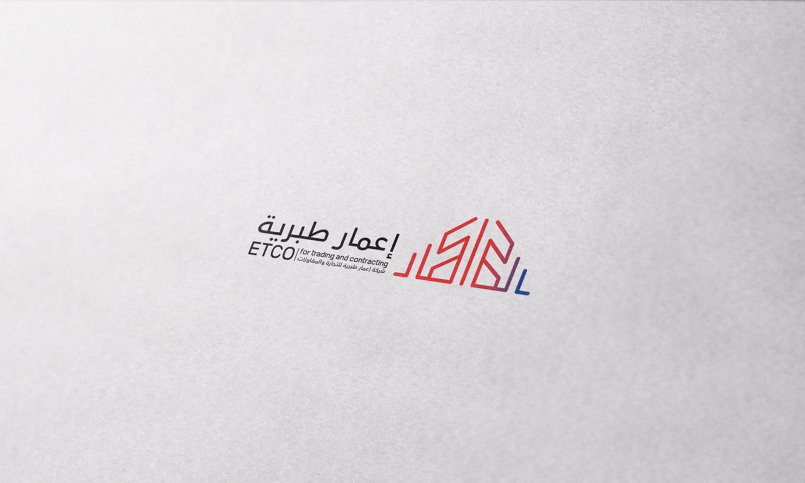 Emar Tabaryah Branding