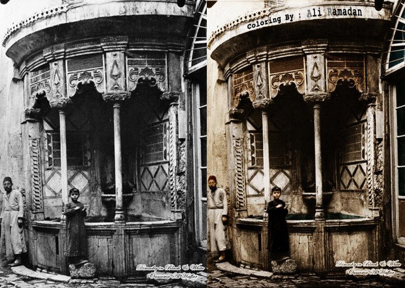 سبيل ماء عبدالله باشا العظم في دمشق 1911