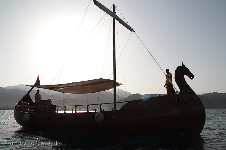Alissar - Aqaba
