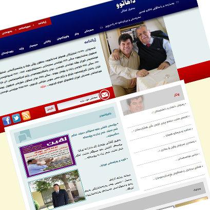 dahatu.org