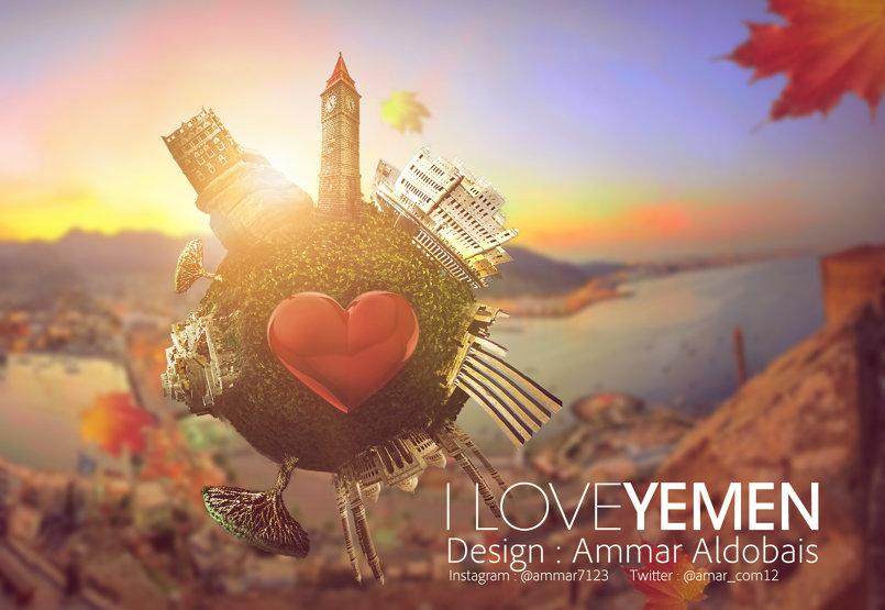 I LOVE YEMEN