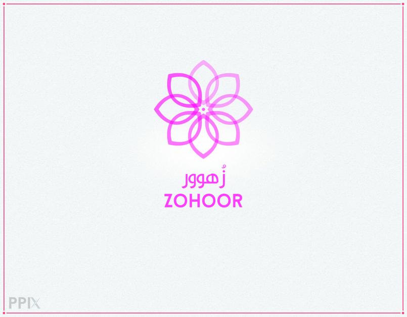 هوية شركة زهوور