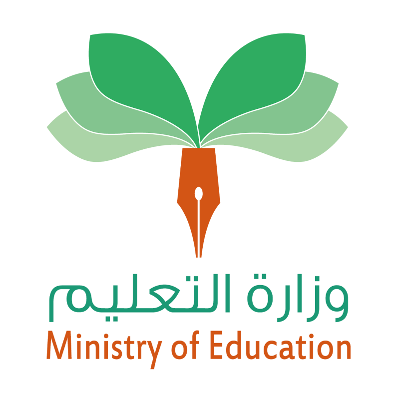 Ministry of Education Logo design competetion