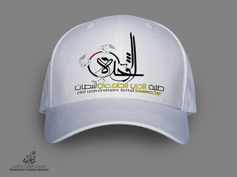 قبعة النشاط