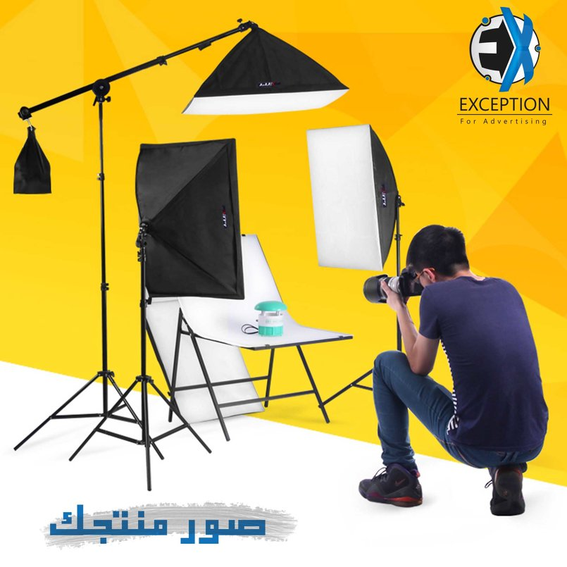 التصوير الإحترافي للمنتجات