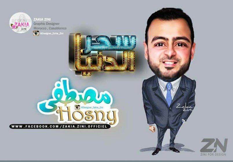 الداعية مصطفى حسني