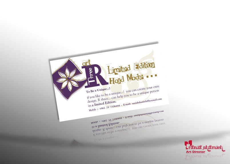R there logo
