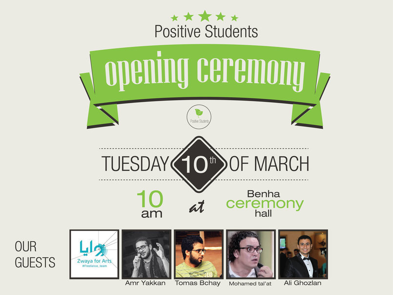 Positive Students branding