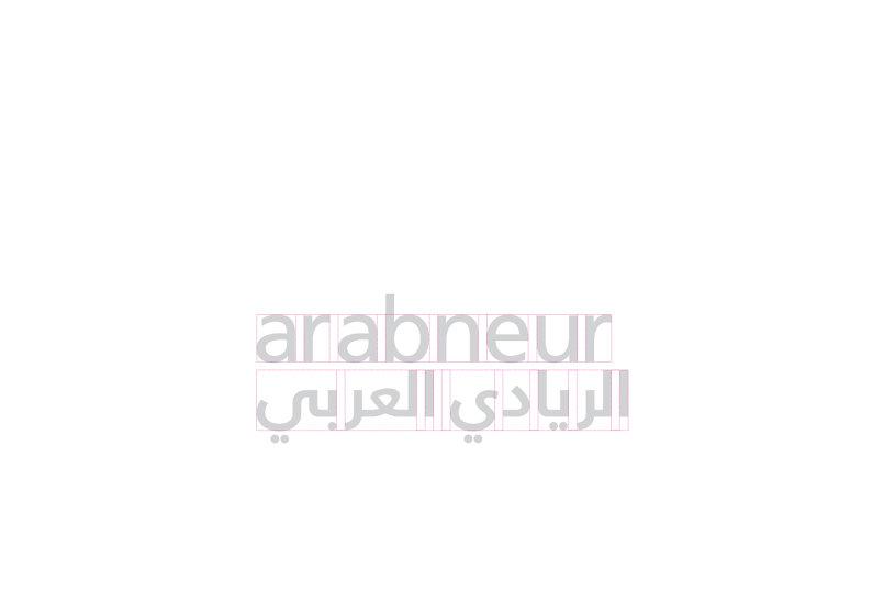 Arabneur