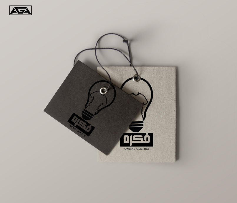 logo for brand clothes