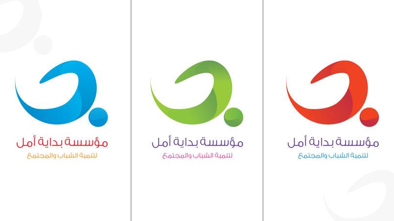 شعار لمؤسسة تنميه