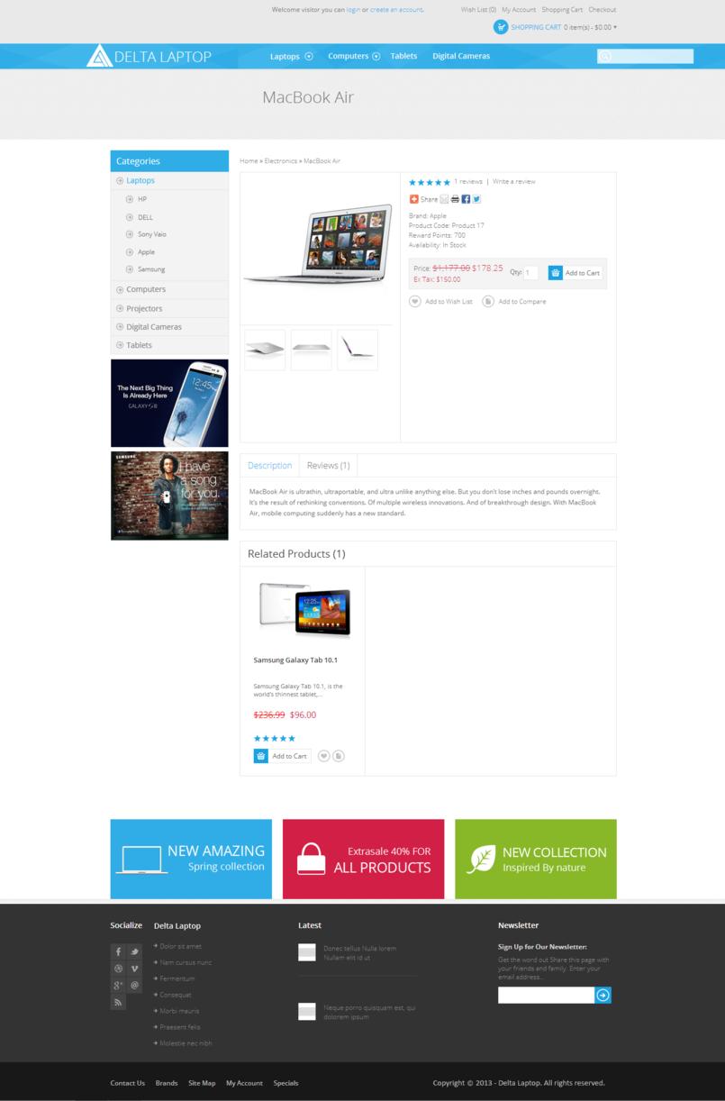صفحة المنتج