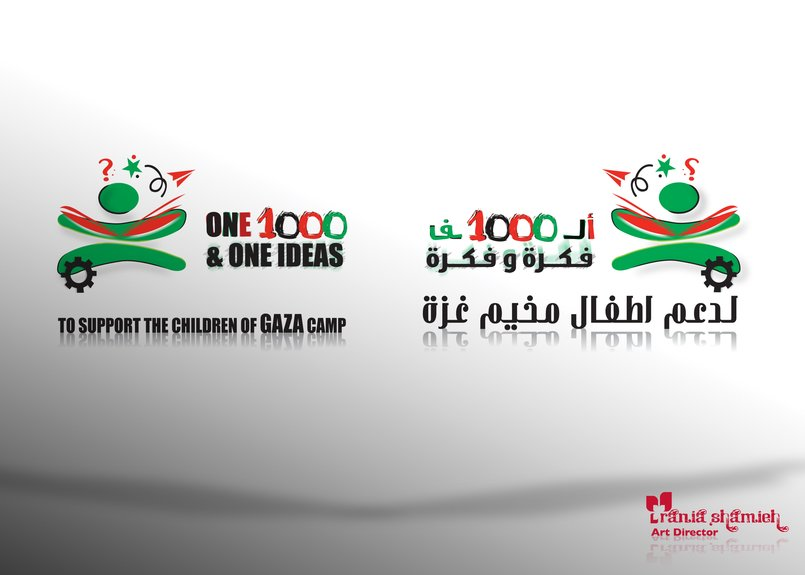one 1000 & one ideas