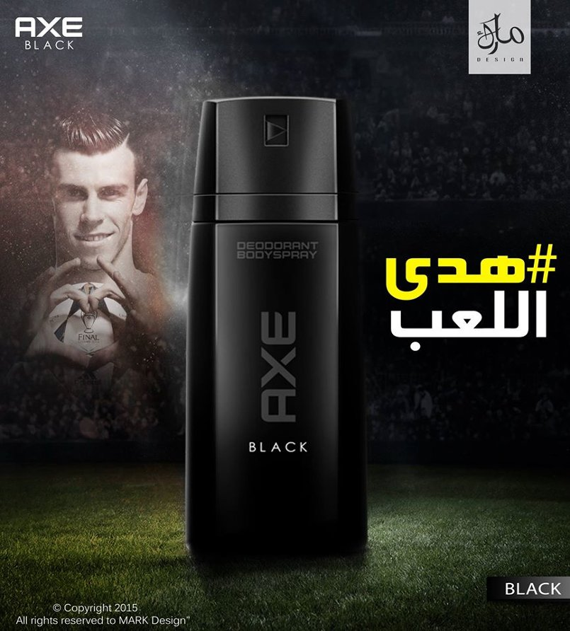 axe black advertising