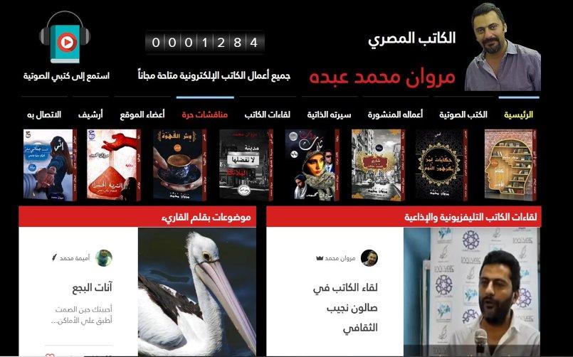تصميمات المطبوعات -أغلفة - تصميم جرافيك