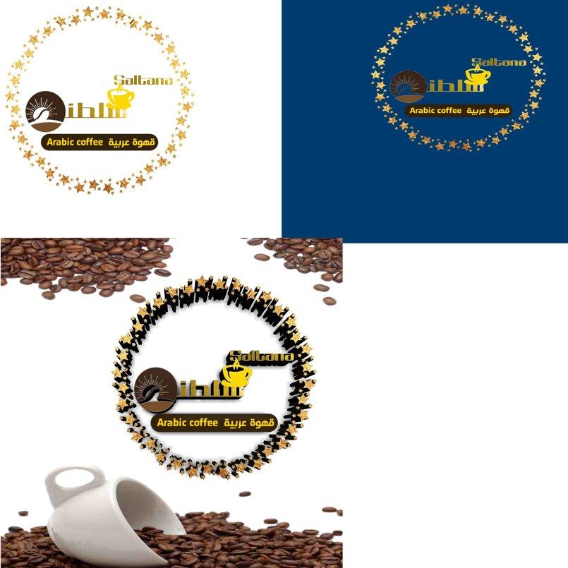شعار منتج قهوة عربية سلطنه