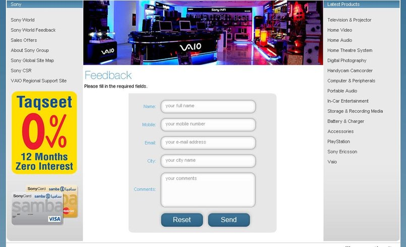 Service Center Feedback form of Modern Electronics Co. Ltd