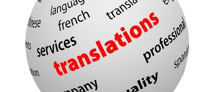 ترجمة المنهاج السياسي من اللغة العربية إلى اللغة الإنجليزية