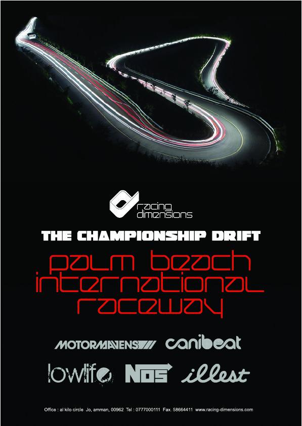 racing dimensions