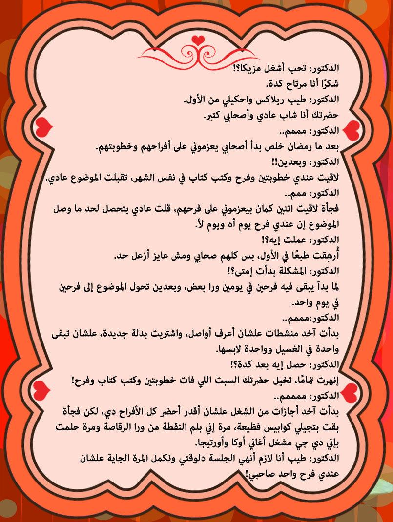 أغسطس شهر التزاوج عند العرب (مجلة مجنوون).  مجنوون مجلة كومكس عربية ساخرة للكبار على التابلت والسمارت فون.  حمل من هنا: للأندرويد http://goo.gl/Su32TT للأبل http://goo.gl/4De5XA
