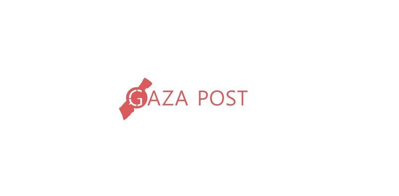 Logo Gazapost