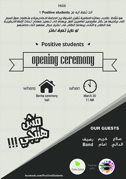 Opening flyer