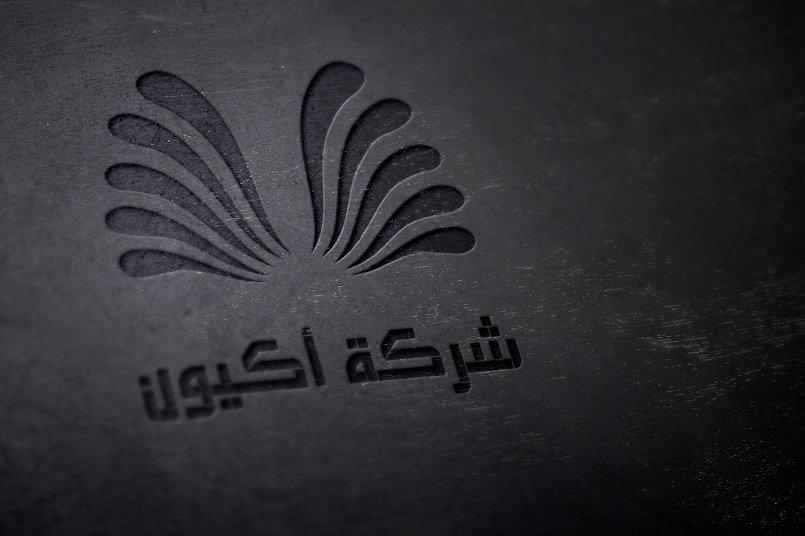 تصميم تصوري للشعار وهو منقوش