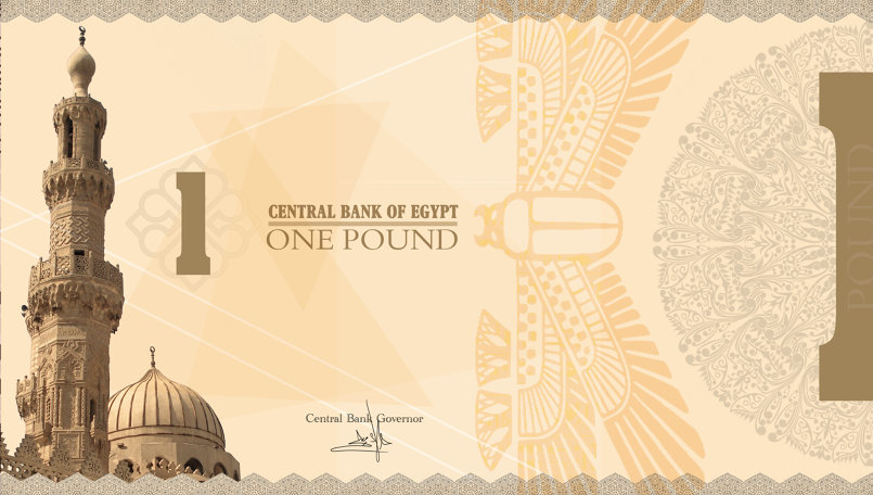 Egyptian currency new concept deisgns