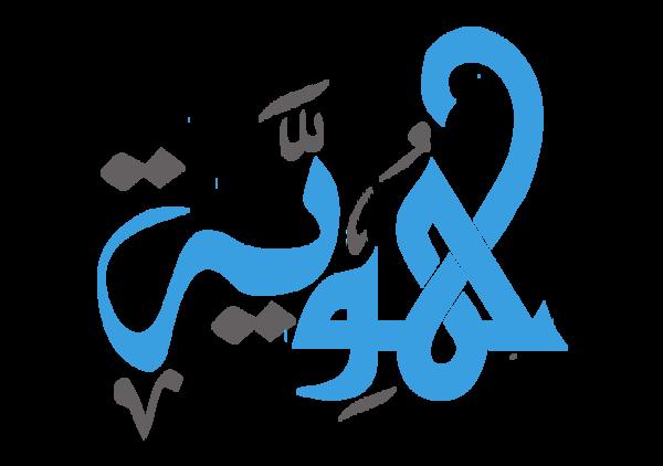 Hoowya T-shirt Logo