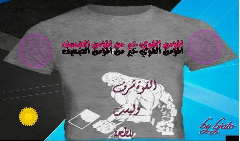 اللغة العربية إلى أين ؟
