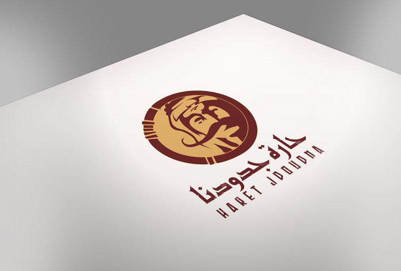Logos Done