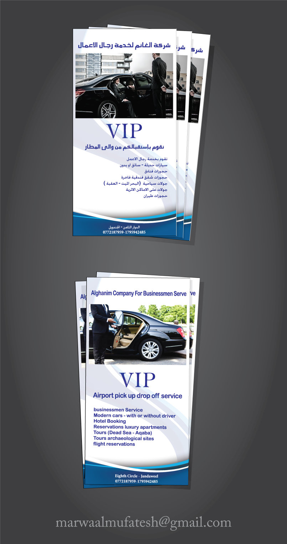 brochure alghanem company for business serve