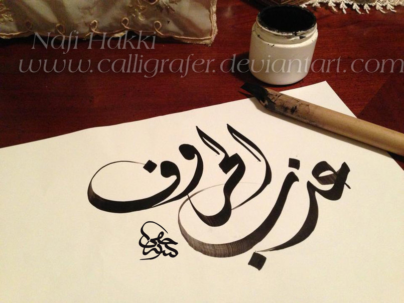 Letters in calligraphy design!