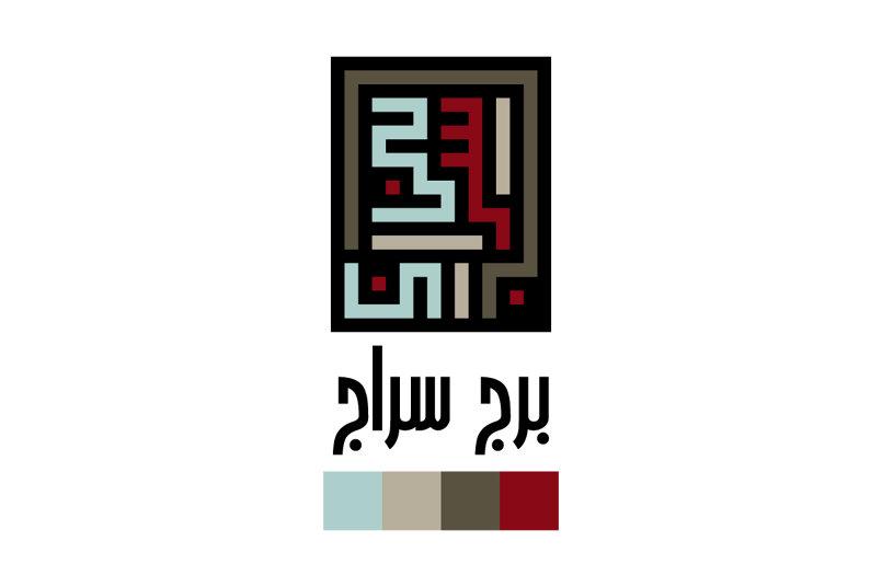 الألوان المستخدمة عند تصميم الشعار