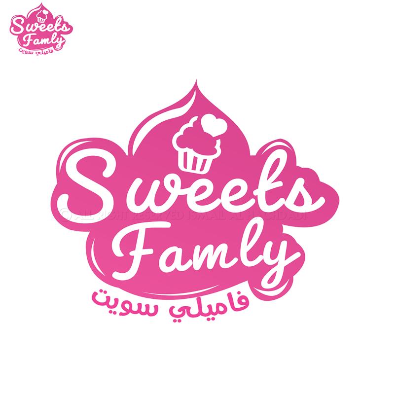 شعار محل حلويات من تصميم Ismael Alhachdadi 610903 Ytpkz