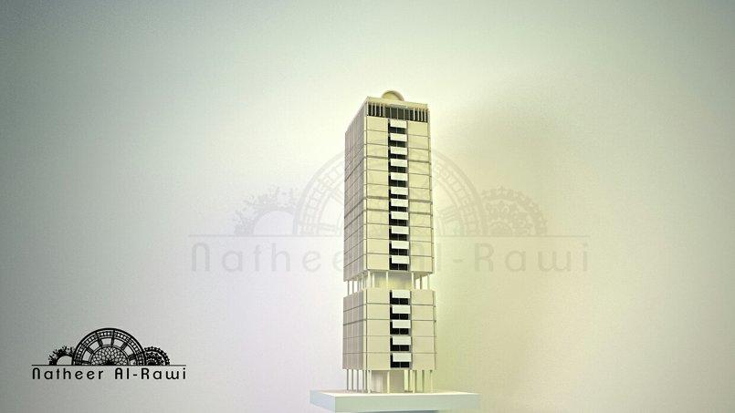 Baghdad University Tower