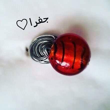 خاتم Ring