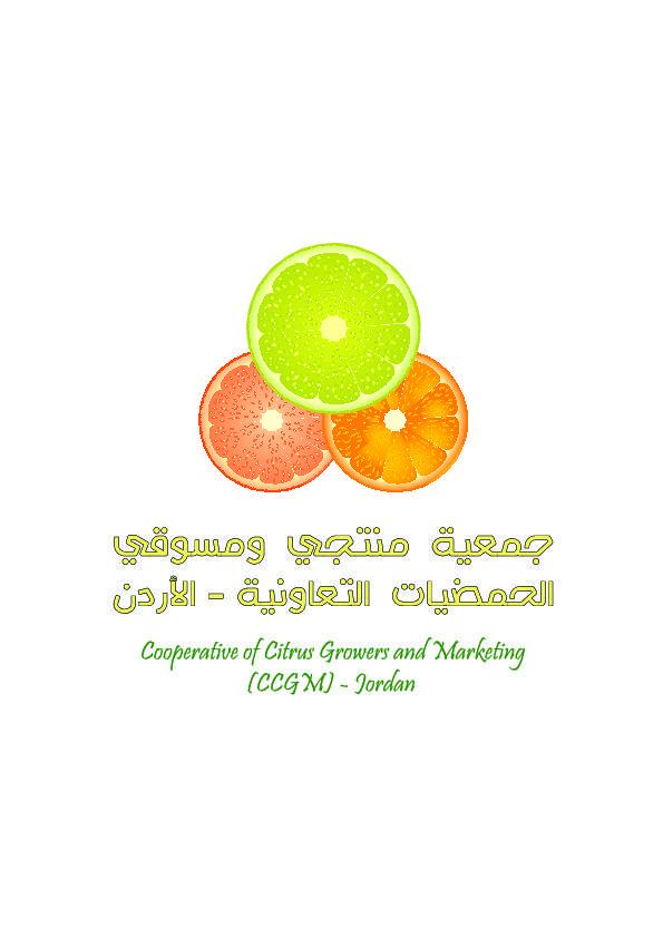 شعار منتجي ومسوقي الحمضيات التعاونية.
