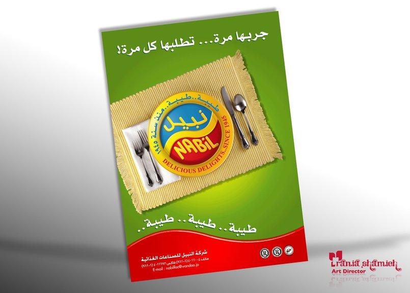 Nabil Food