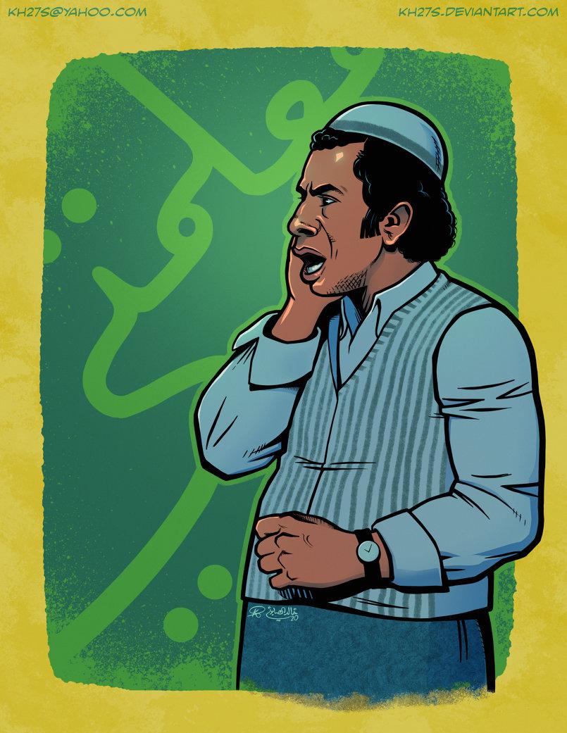 Get this print here: https://fineartamerica.com/featured/yassin-bakoush-khaled-alsabouni.html?newartwork=true