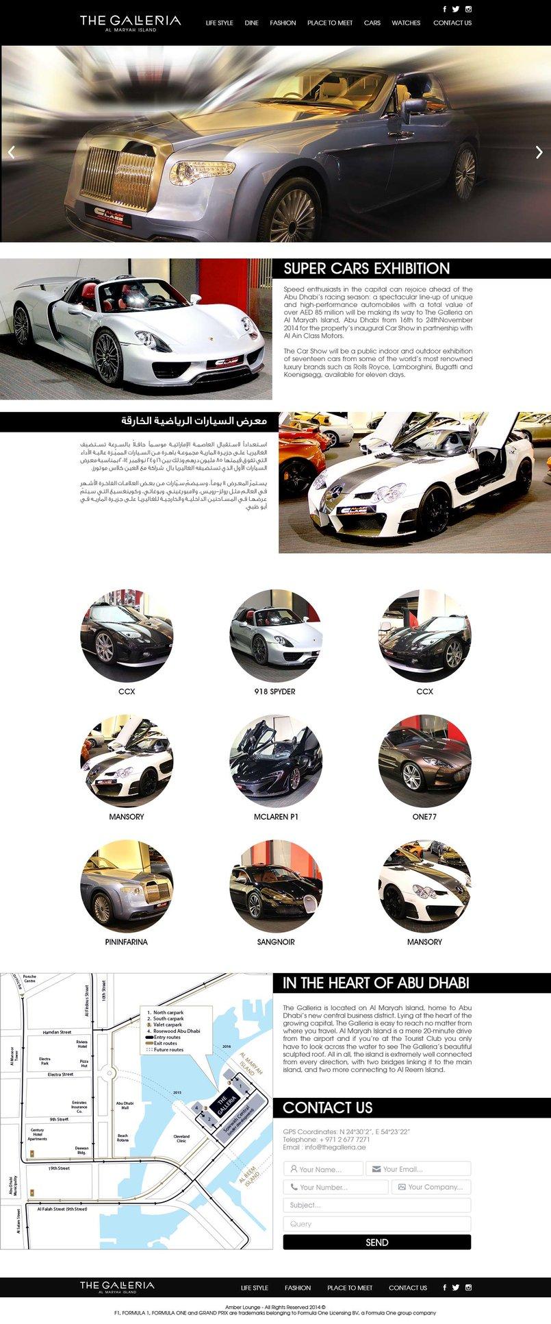 SUPER CARS EVENT - The Galleria UAE - Microsite